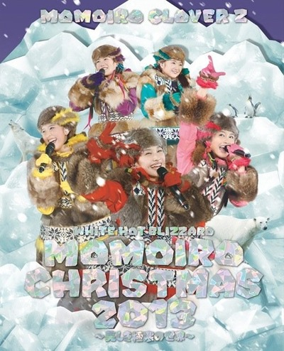 news_large_MOMOIRO_CHRISTMAS2013_BD