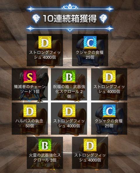 842147F2-DA55-4E27-934C-059CD4DFE750