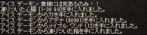 B3E03286-0732-49BD-9B00-1E9668952E67