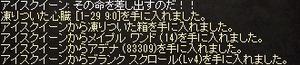 7EA40937-BBB9-41EB-A2D7-2F80928541B1