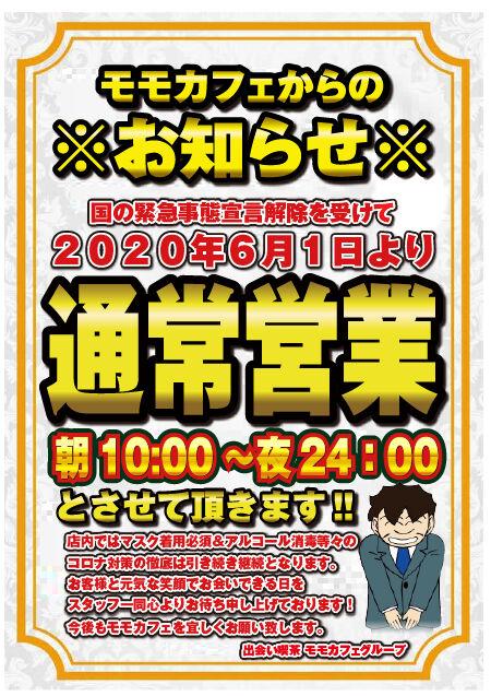 shinjuku_bn45674