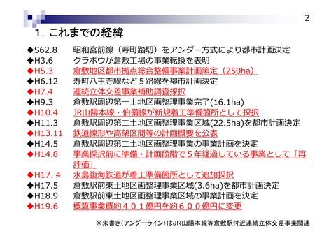 0B133CD6-4D7E-4547-A780-26D13BD343DE
