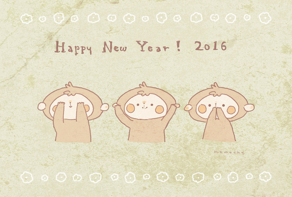 年賀状フリー素材2016*3