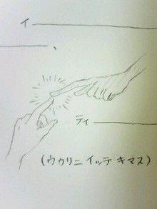 ももちぃのほほんマメ日記-090126_2109~0001.jpg