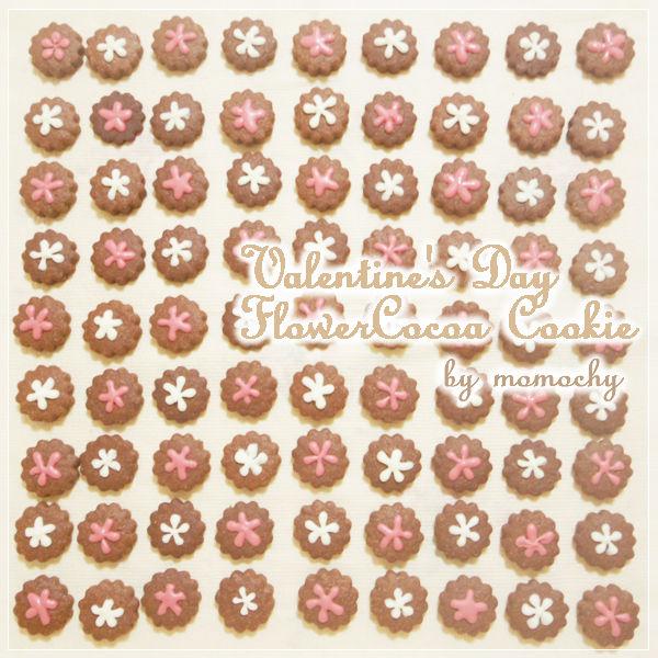 *バレンタインクッキーのレシピ*