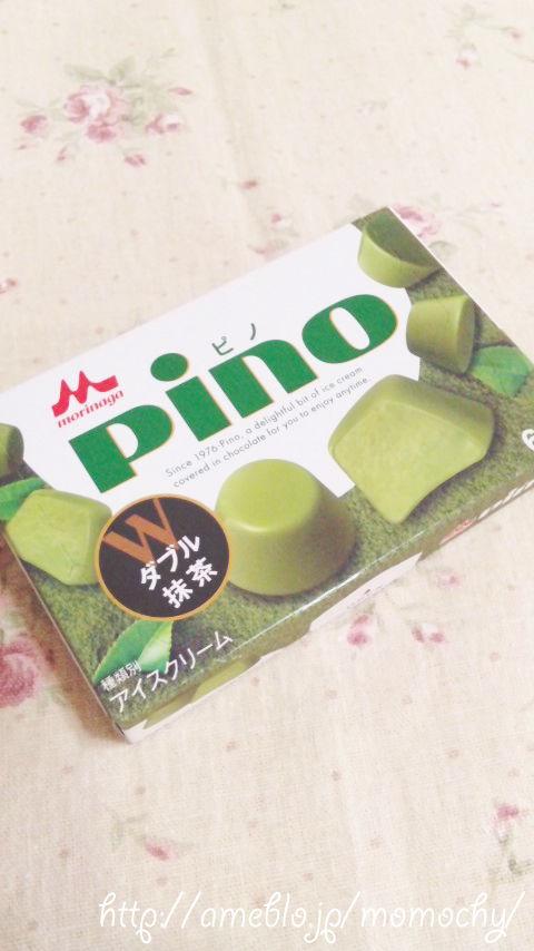 抹茶ピノ* 6種類のピノ!