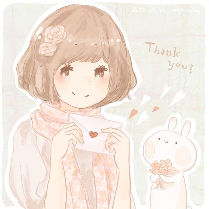 ありがとういらすと