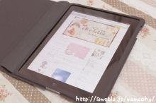 買いましたI pad!*