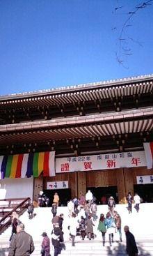 in成田山*