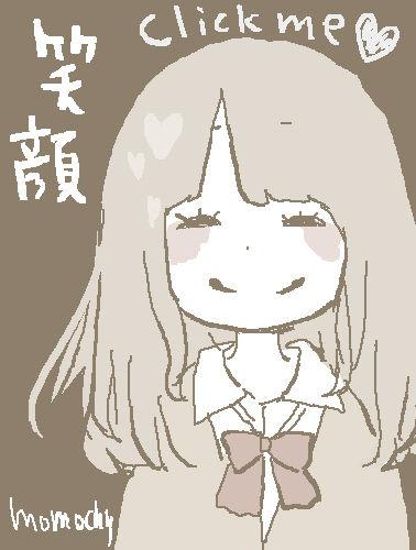 しあわせ*