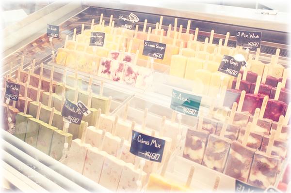 鎌倉おでかけその3*パレタスのアイスキャンディ