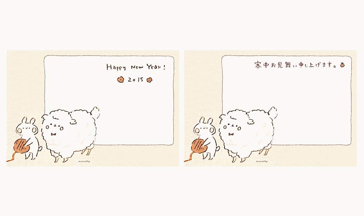 年賀状&寒中お見舞いデザイン*ひつじとうさぎ写真フレーム