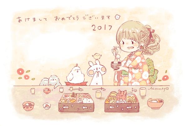 年賀状デザイン無料配布2017*