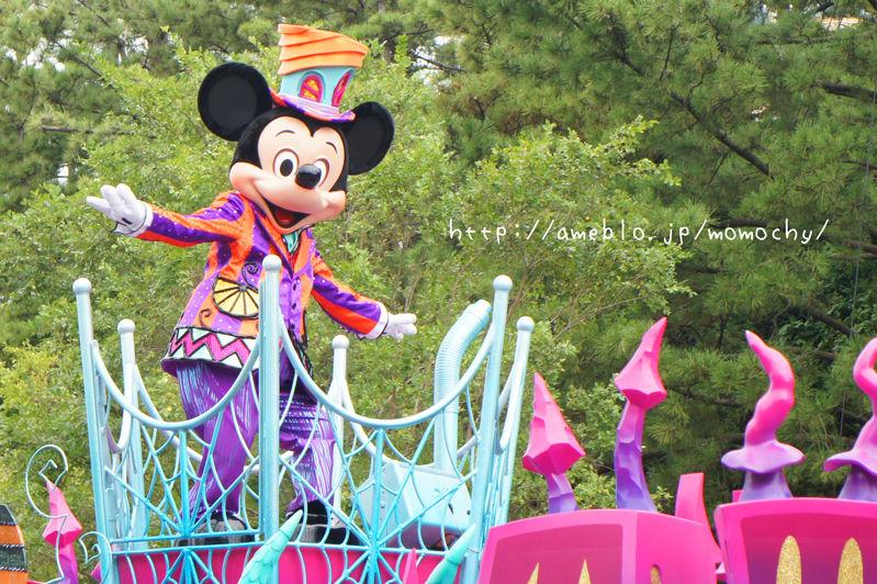 ディズニー!*