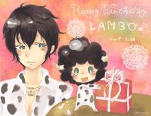 ランボ誕生日絵♪
