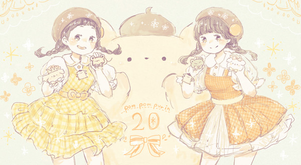 「ポムポムプリン20thアンバサダーイベントinピューロランド」れぽ!