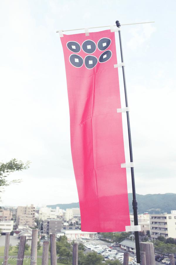 サマーウォーズの舞台、信州上田の旅にっき 温泉宿の臨泉楼 柏屋別荘と甘味屋さん編