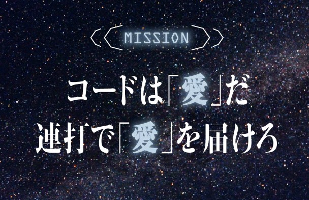 5TH DIMENSION Special Site