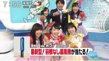【7/29】ももクロ話題まとめ「高校生クイズ2014 関東大会セトリ・ZIP・三峯神社」」
