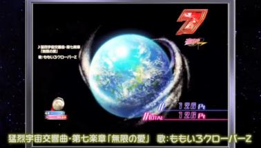【4/15】ももクロ話題まとめ「パチ○コモーレツ宇宙海賊猛烈搭載・ももいろSCANDAL・手紙地方配布」