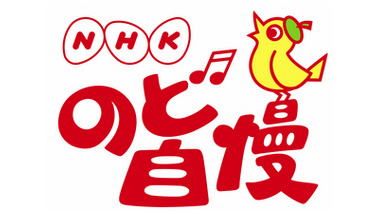 NHKのど自慢 ももクロコメント実況・感想