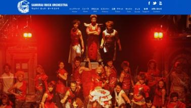 【3/21】ももクロ話題まとめ「サムライロックオーケストラVTRコメント・天使とジャンプサントラ