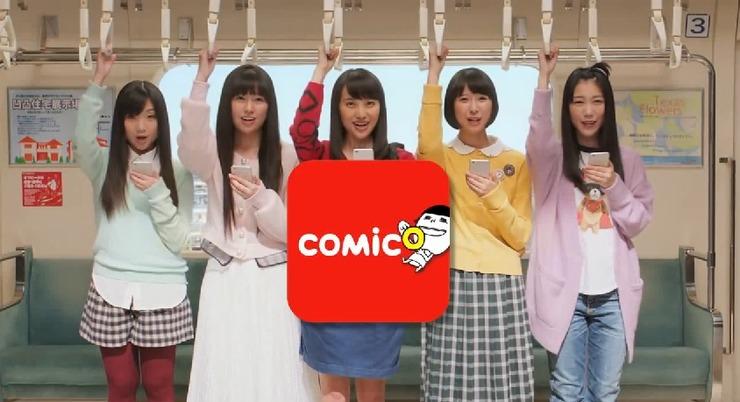 【12/19】ももクロ話題まとめ「comico新CM2本 メイキング動画公開」