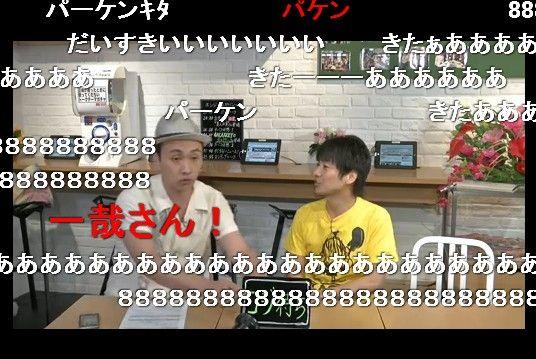 高橋健一 (お笑い)の画像 p1_12