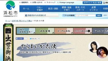 【4/7】ももクロ話題まとめ「百田夏菜子大使・歌番組多数収録」