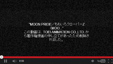 【7/22】ももクロ話題まとめ「ももクリ2013特設サイト7/25に異変・『MOON PRIDE』MV削除騒動・サンテCM曲」