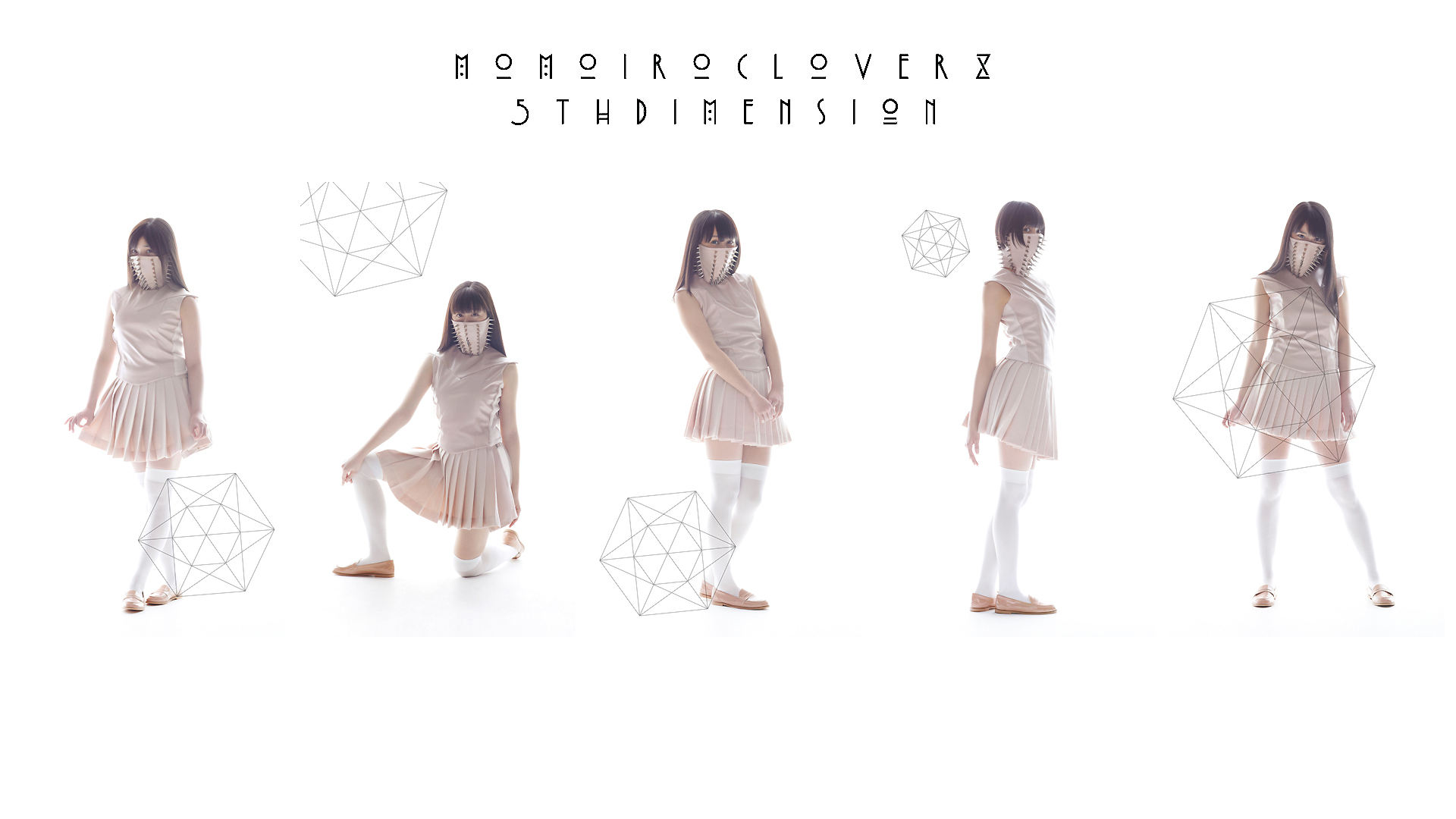 ALBUM] 2nd 5TH DIMENSION - Momoiro Clover Z Fans Forum