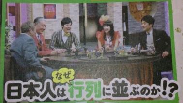 【2/12】ももクロ話題まとめ「たけしのニッポンのミカタ・QJ102発売・バレンタイン追記」
