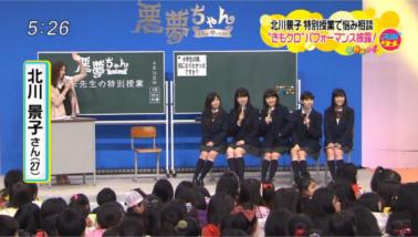 【4/17】ももクロ話題まとめ「きもクロ特集・櫻井翔国立話」