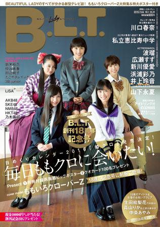 blt_2015_11_img