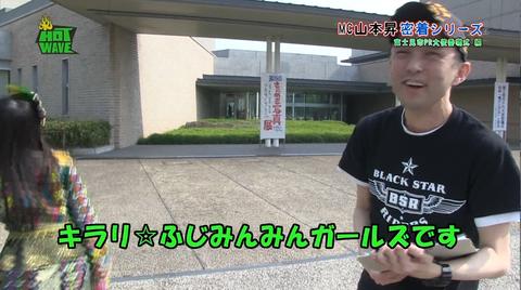 HOTWAVE【山本昇密着シリーズ】 富士見市PR大使委嘱式_034
