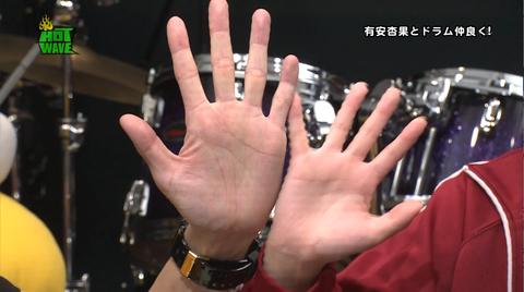 HOTWAVE【山本昇密着シリーズ】 富士見市PR大使委嘱式_138