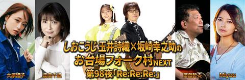98_folkmura_3000