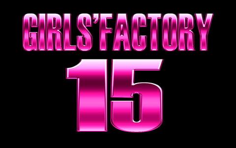 GIRLS-FACTORY-15-