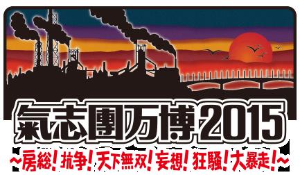 main_area_logo