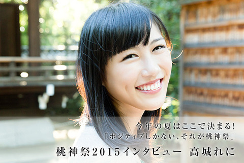 top_takagi