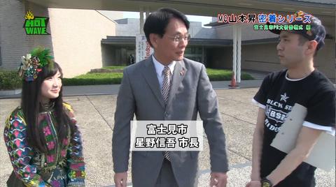 HOTWAVE【山本昇密着シリーズ】 富士見市PR大使委嘱式_057