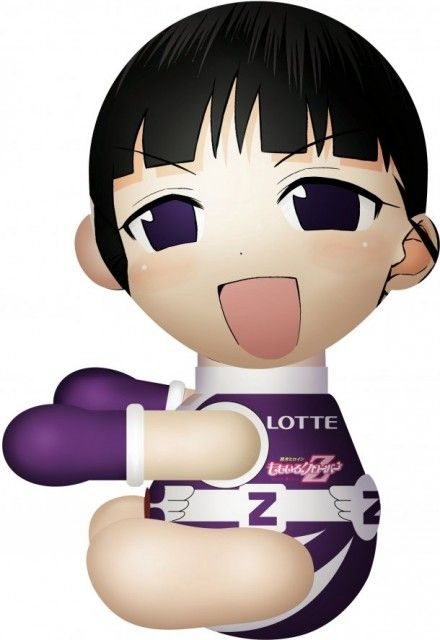 news_large_takagi