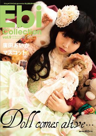 cover_vol9