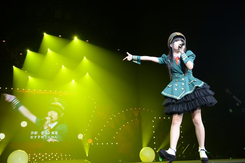 『ぁぃぁぃといく日本全国鉄道の旅/廣田あいか』 2015年3月11日(水)発売 iTunes、mora、レコチョク他