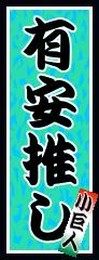 image51
