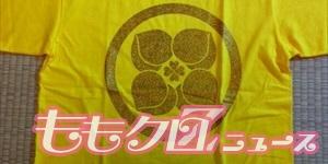 m2014_05_25_c_ogapura01_300_150