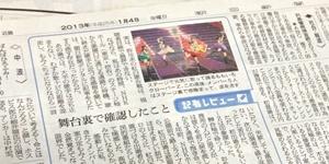 2012_01_004_kiji_300_150