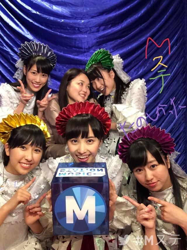 m2014_12_26_Mst_com01