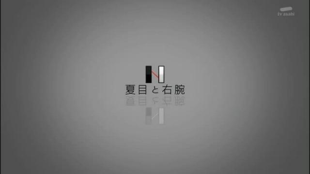 m2013_11_10_a_0030