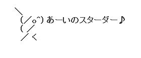 m2013_11_29_e_913_1